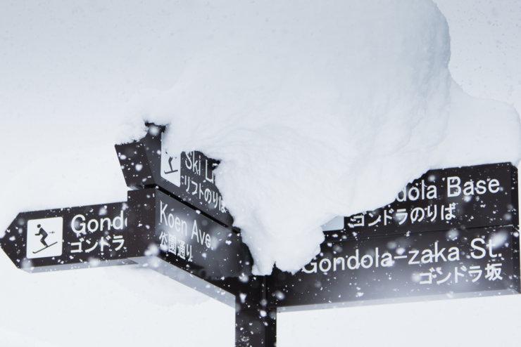 Winter Snow Pow 01 31 18 9