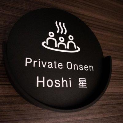 Hoshi Lr
