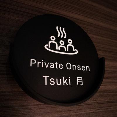 Tsuki Lr